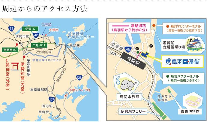 神宮 アクセス 伊勢 東京から伊勢神宮へのアクセスを徹底解説!電車・バス・飛行機で!